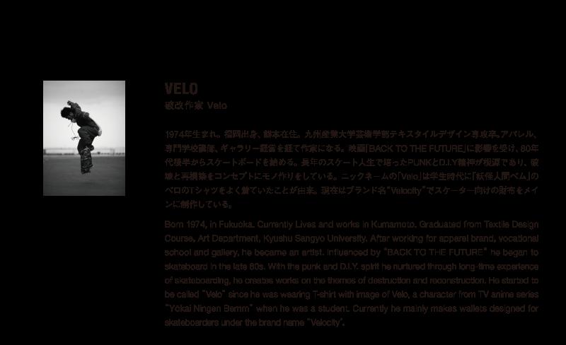 exhibitors_velo