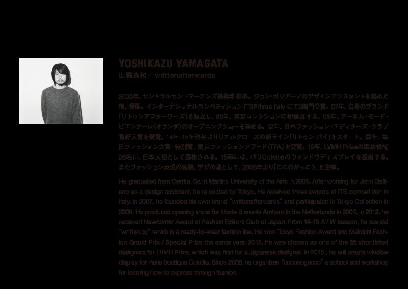 exhibitors_yoshikazu_yamagata